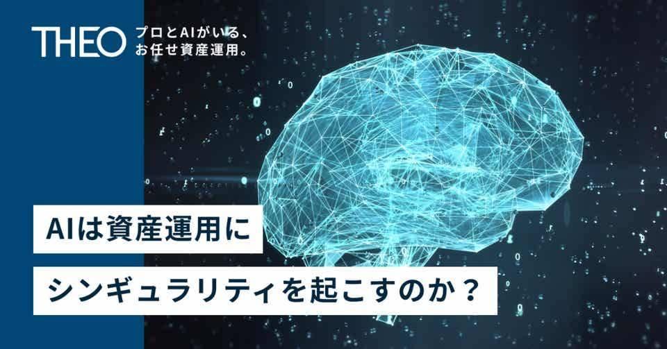 f:id:kimurou:20200828130422j:plain