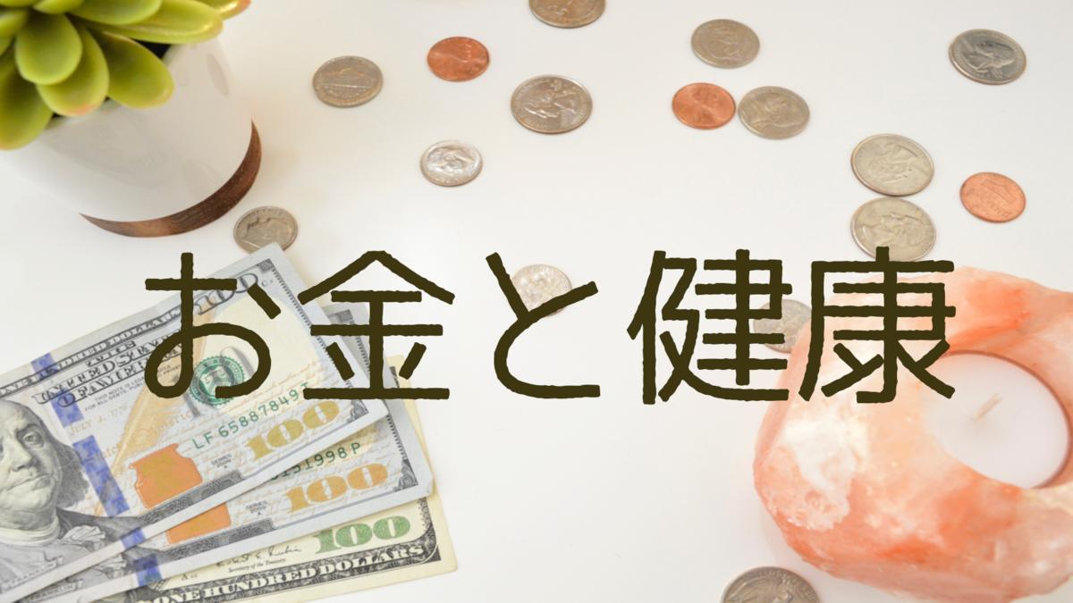 f:id:kimurou:20200828140955p:plain
