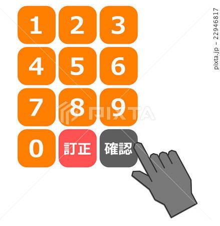 f:id:kimurou:20200910211853j:plain