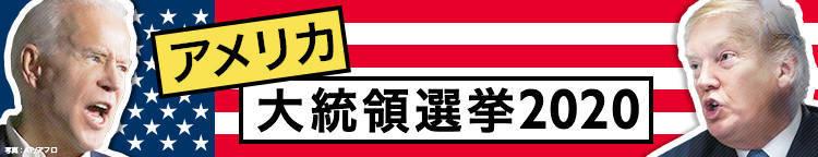 f:id:kimurou:20201004112759j:plain