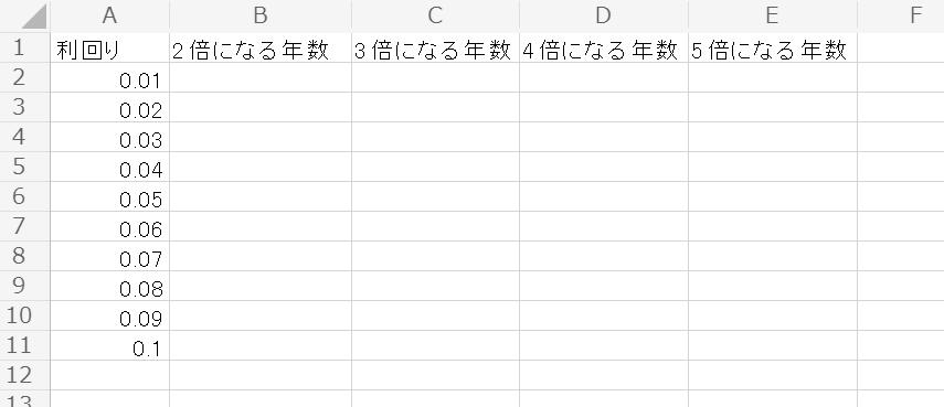 f:id:kimurou:20201113204905p:plain