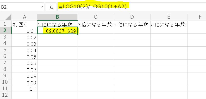 f:id:kimurou:20201113205118p:plain
