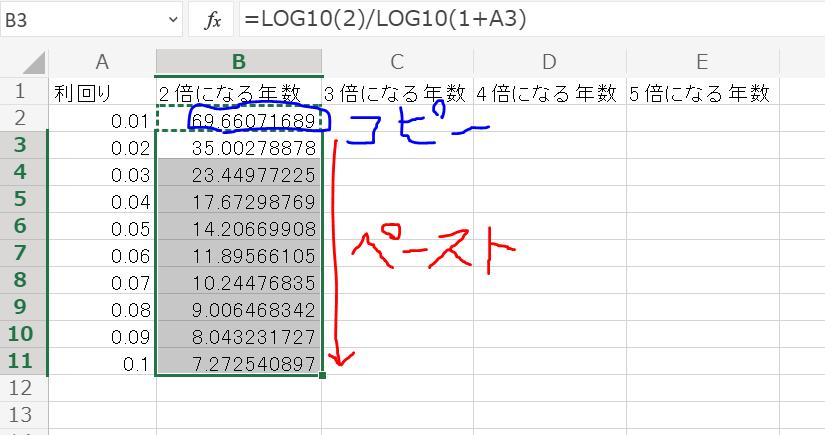 f:id:kimurou:20201113205507p:plain