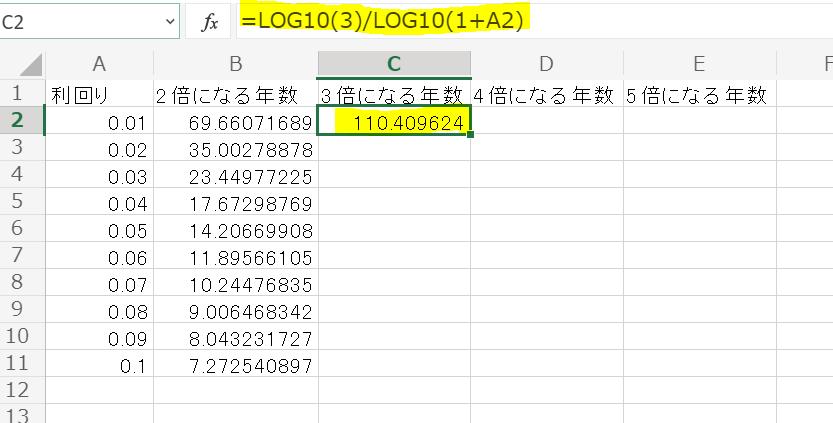 f:id:kimurou:20201113205817p:plain