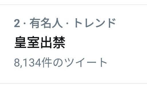f:id:kimurou:20201118213810j:plain