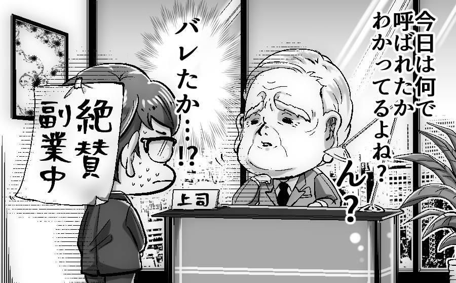 f:id:kimurou:20201119203345j:plain