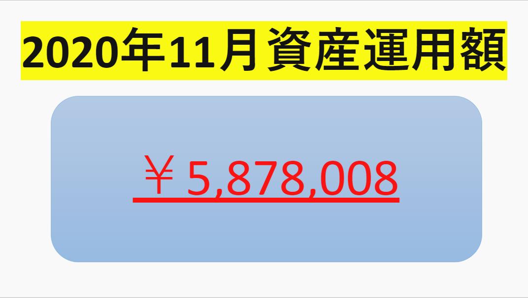 f:id:kimurou:20201128145732p:plain