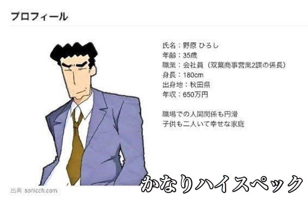 f:id:kimurou:20201208220813j:plain