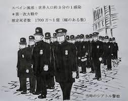 f:id:kimurou:20201221220524j:plain