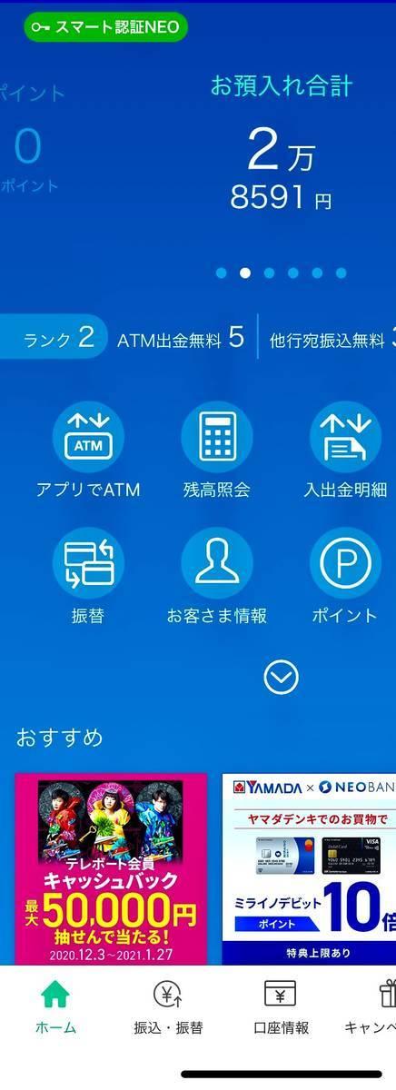 f:id:kimurou:20201230110832j:plain