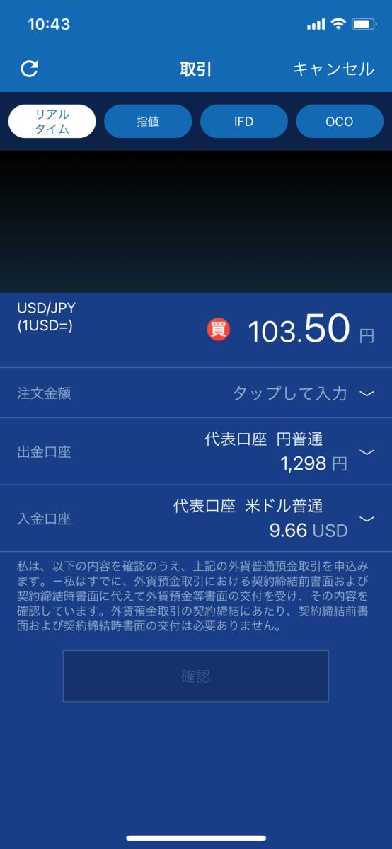 f:id:kimurou:20201230112508p:plain