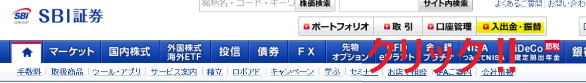 f:id:kimurou:20201230113244p:plain