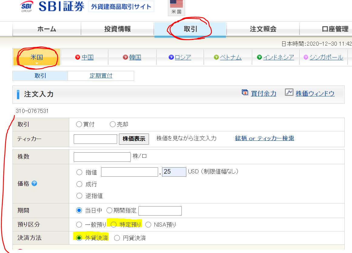 f:id:kimurou:20201230114423p:plain