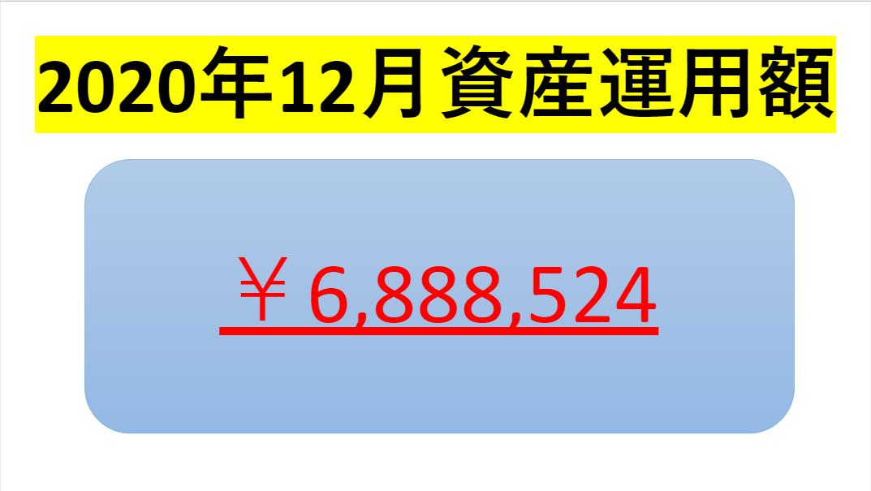 f:id:kimurou:20201231103647p:plain