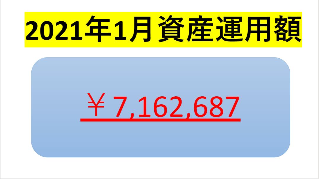 f:id:kimurou:20210130152605p:plain