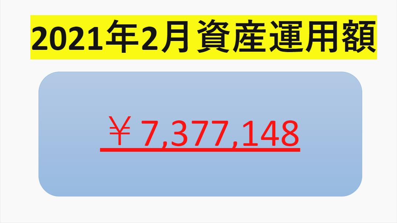 f:id:kimurou:20210227141609p:plain