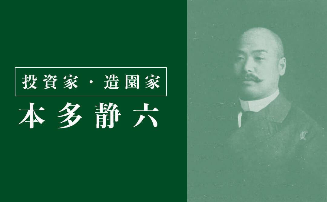 f:id:kimurou:20210306170652j:plain
