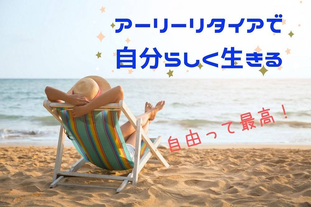 f:id:kimurou:20210306213619j:plain