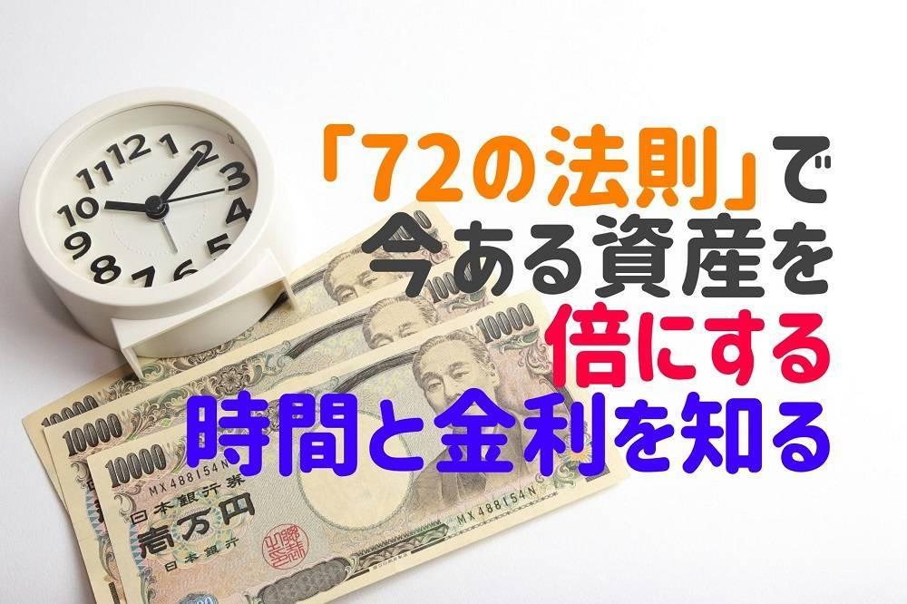 f:id:kimurou:20210319143455j:plain