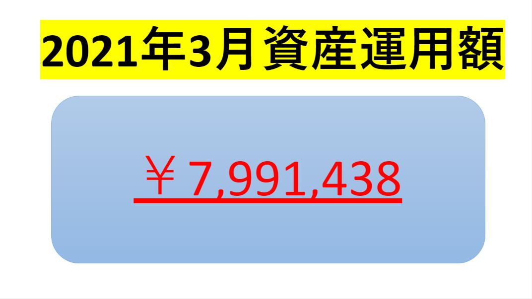 f:id:kimurou:20210331200148p:plain