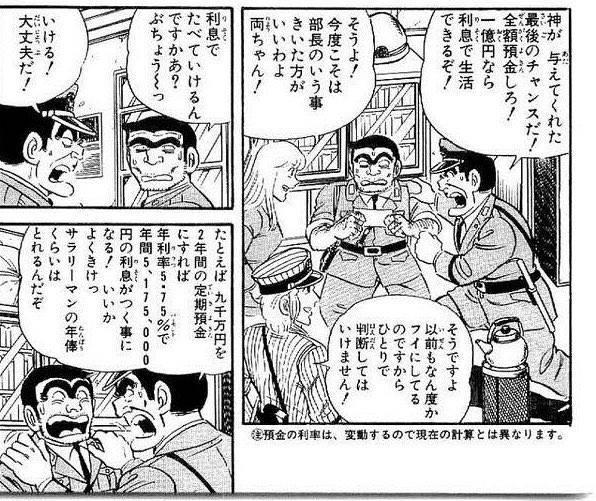 f:id:kimurou:20210416203517j:plain