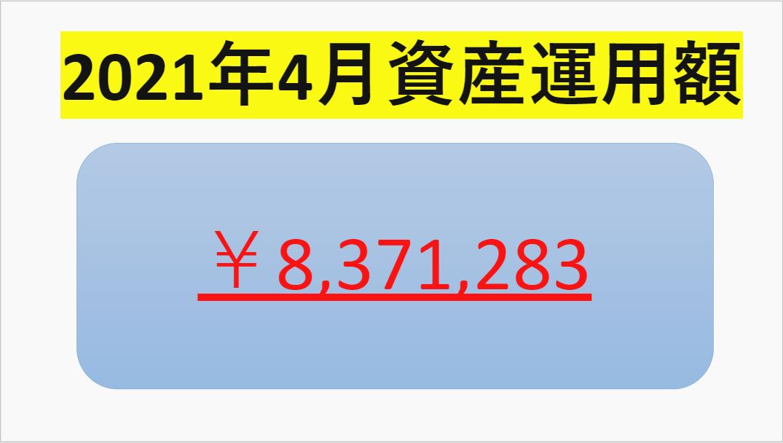f:id:kimurou:20210430145545p:plain