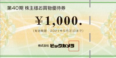 f:id:kimurou:20210522115150p:plain