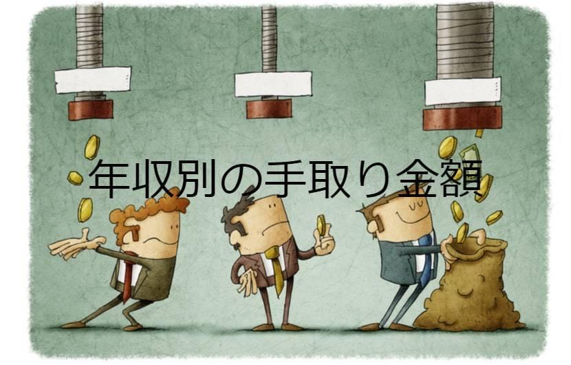 f:id:kimurou:20210523105449j:plain