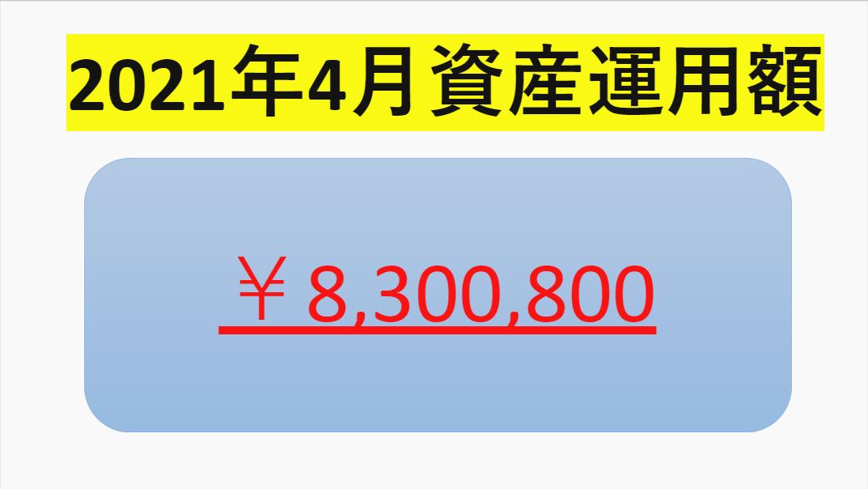 f:id:kimurou:20210530102157p:plain