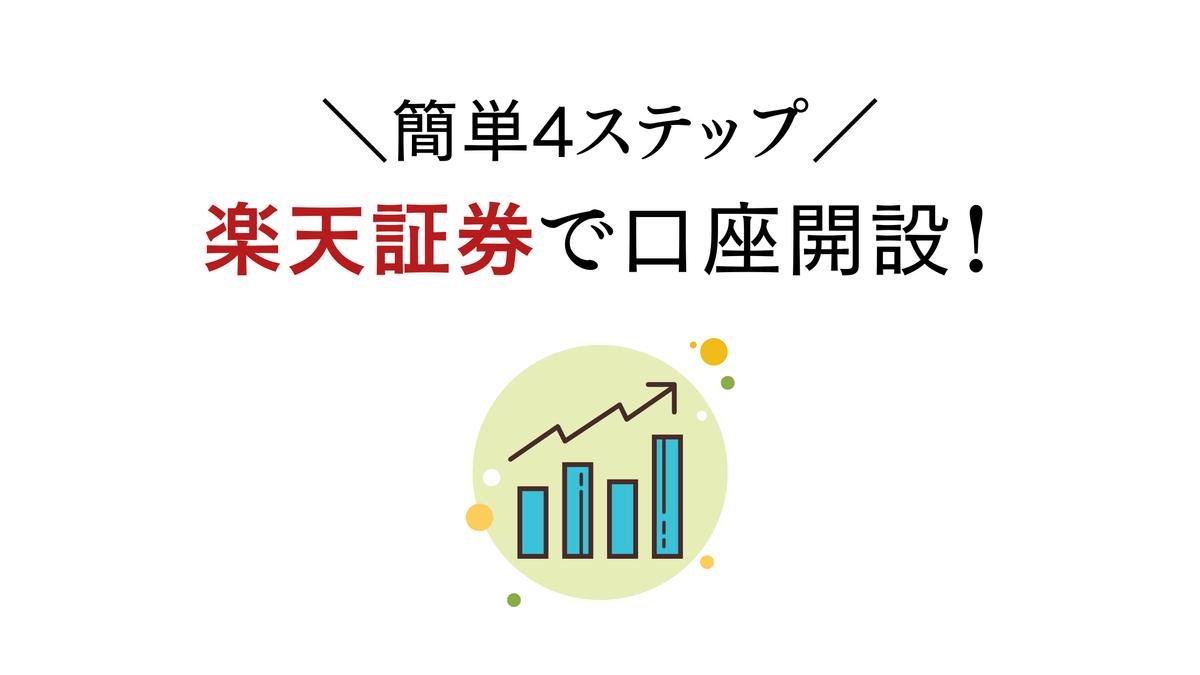 f:id:kimurou:20210606181721p:plain