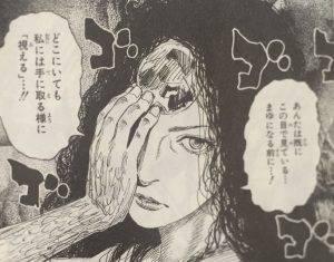 f:id:kimurou:20210613113841j:plain