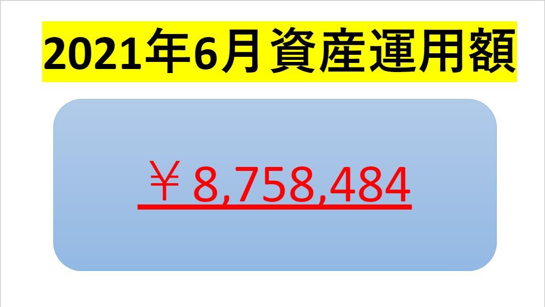 f:id:kimurou:20210630204352p:plain