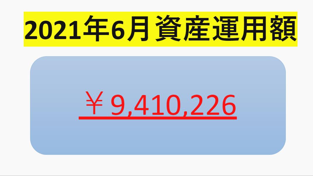 f:id:kimurou:20210731105023p:plain