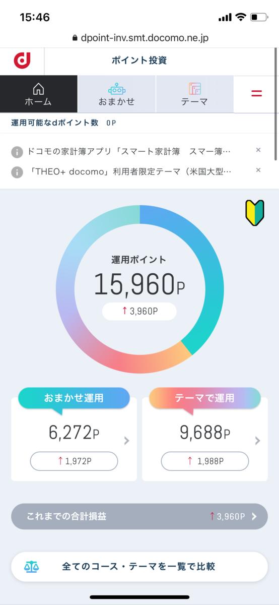 f:id:kimurou:20210731154854p:plain