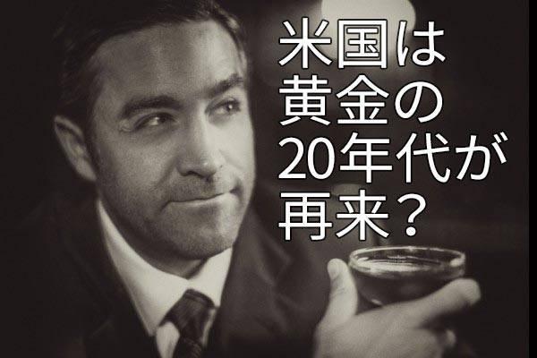 f:id:kimurou:20210807103041j:plain