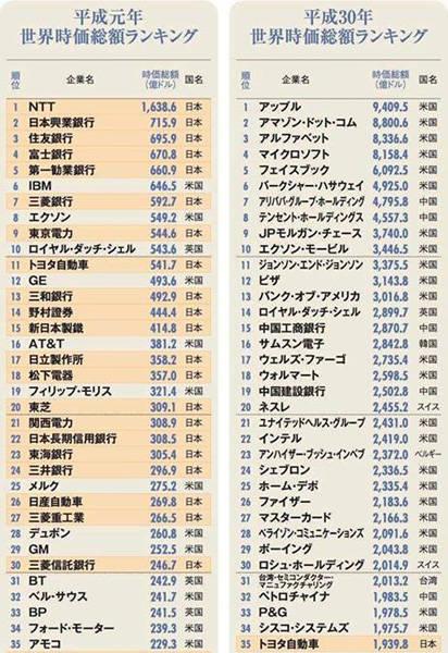 f:id:kimurou:20210904142009j:plain