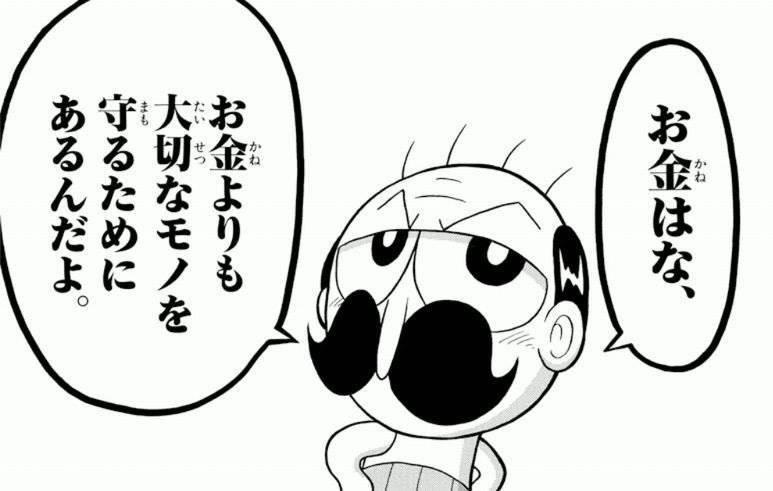 f:id:kimurou:20210918195213j:plain