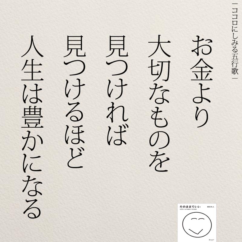 f:id:kimurou:20210918195606p:plain