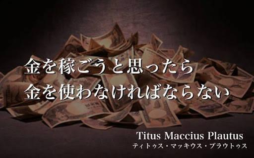 f:id:kimurou:20210918200335j:plain