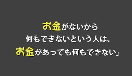 f:id:kimurou:20210918201838j:plain