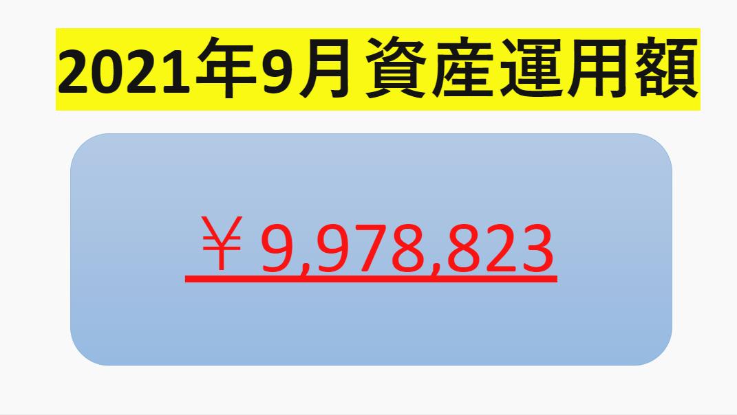 f:id:kimurou:20211002180959p:plain