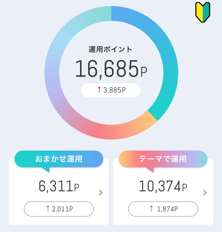 f:id:kimurou:20211002184424p:plain