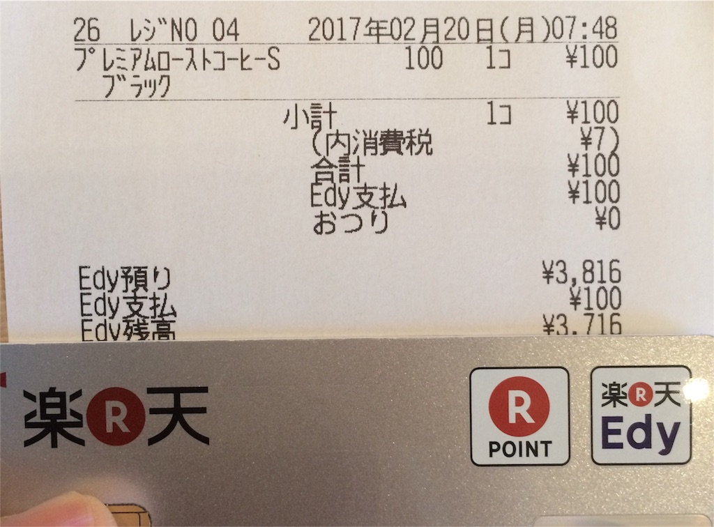 f:id:kimurutade3:20170220075111j:image