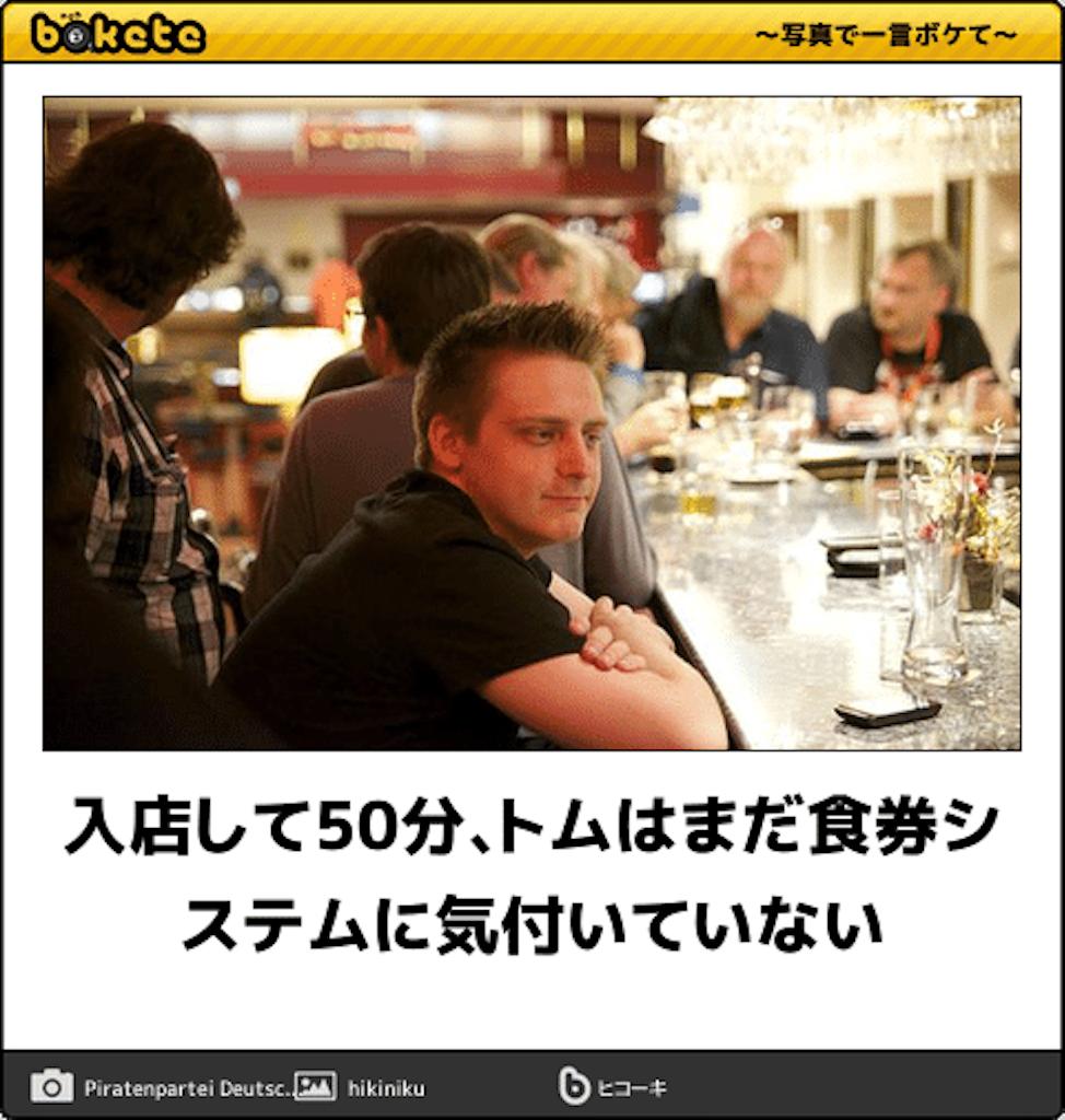 f:id:kimurutade3:20170312092717p:image