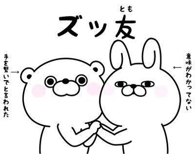 f:id:kimuyasu:20190726124500j:plain