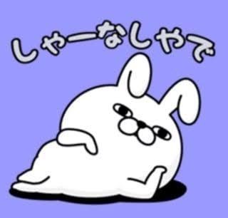 f:id:kimuyasu:20190727200042j:plain