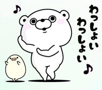 f:id:kimuyasu:20190824214211j:plain