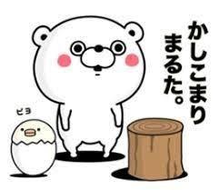 f:id:kimuyasu:20191023082419j:plain