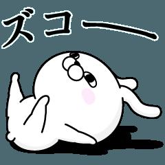 f:id:kimuyasu:20191104152314p:plain