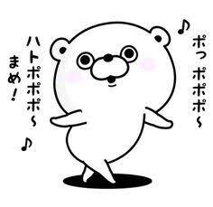 f:id:kimuyasu:20191126173555j:plain